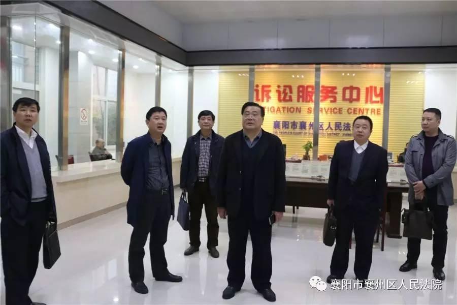 「本院微讯」钟祥市法院院长李德虎一行到襄州法院考察交流