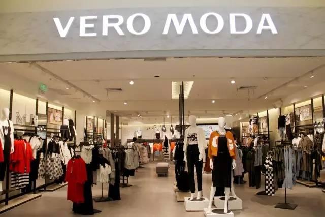 品牌故事|今天你穿VERO MODA了吗?