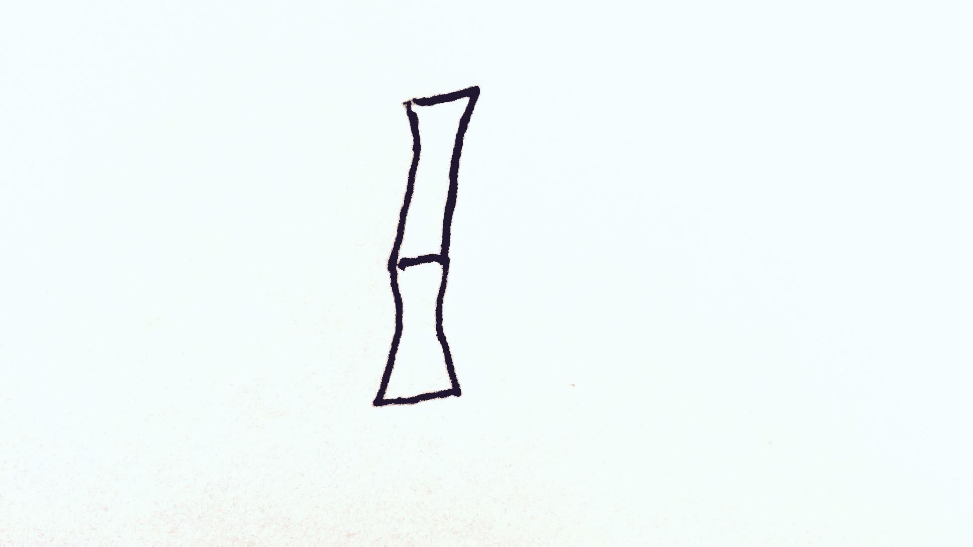 竹子简笔画,竹子的画法简单教程