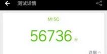 小米手机4C特性测评可匹敌iPhone7,市场价诱惑,显卡跑分不低