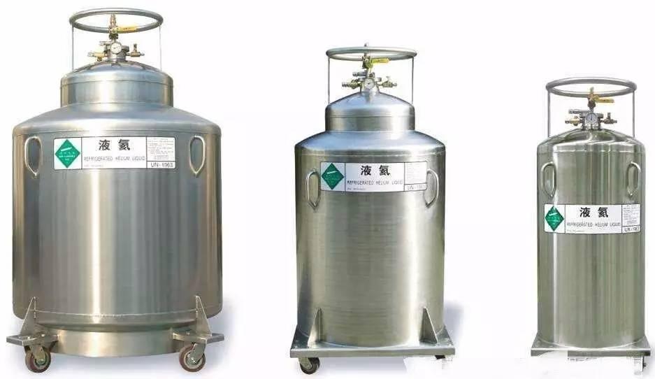 中国第一瓶自制液氦诞生丨科学史