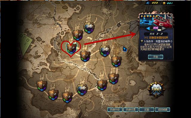 DNF:快速轻松做魂链,守护者祭坛完美通关攻略!