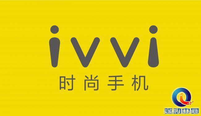 ivvi第一款裸眼3D手机上K5曝出:镜面玻璃手机后盖,艳压荣耀8