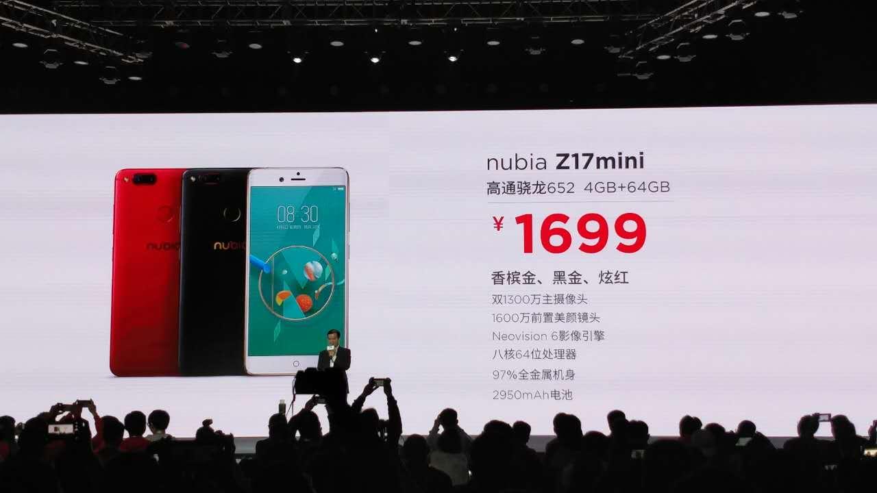 双摄像头更清楚!nubia公布小公牛系列产品Z17mini手机上1699元起