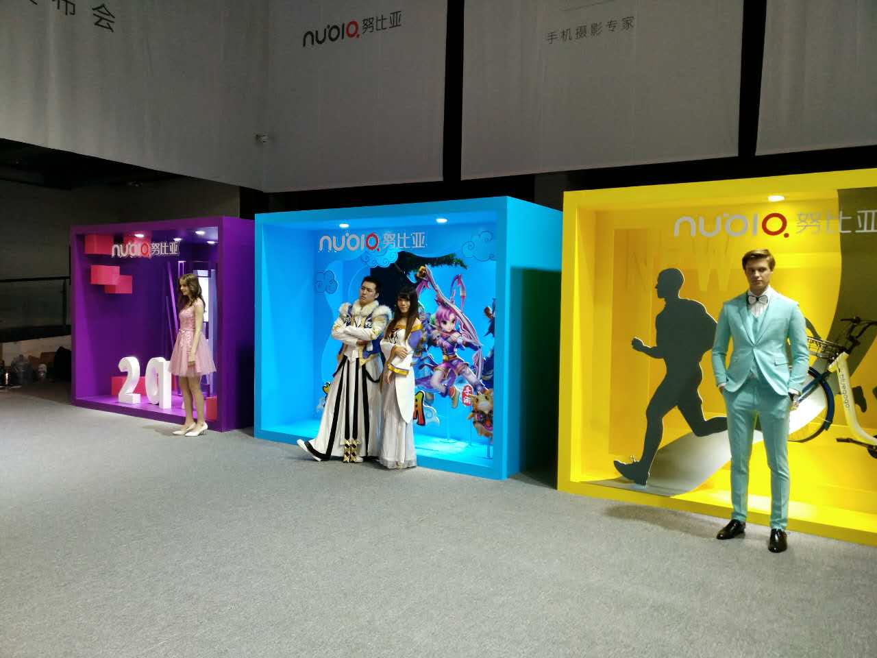 「搞机」nubiaZ系列产品小屏精典,Z17新品发布会回望