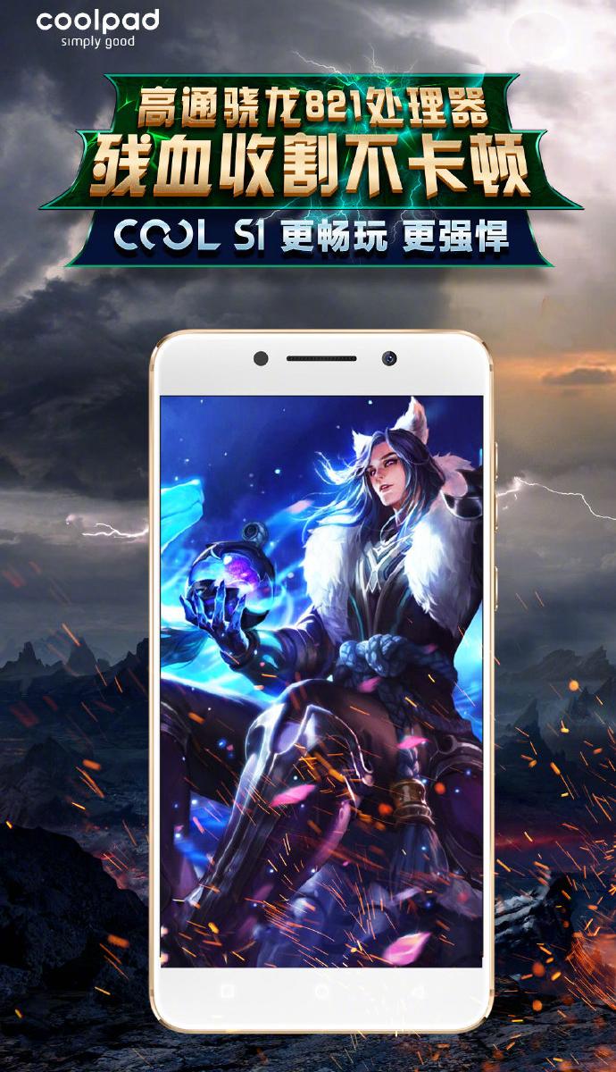 """游戏手机为何那么火?看一下""""先驱者""""Cool S1就知道!"""
