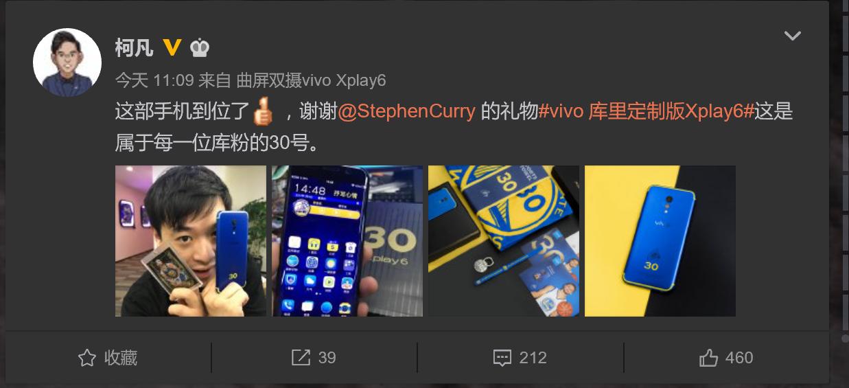 看一下体育文化达人们都如何看待Xplay6杜兰特订制版?