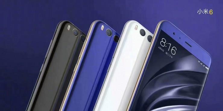 小米6:iPhone 7P双摄像头,标准配置8GB,起市场价2499元