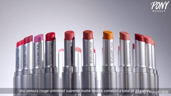 PONY最强科普!口红、唇膏、唇釉、染唇液究竟区别在哪?