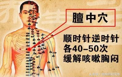中医常用的防病治病养生方,现在做不晚