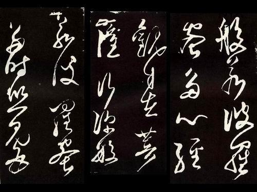 般若经典《心经》:鸠摩罗什早于玄奘大师240年译出