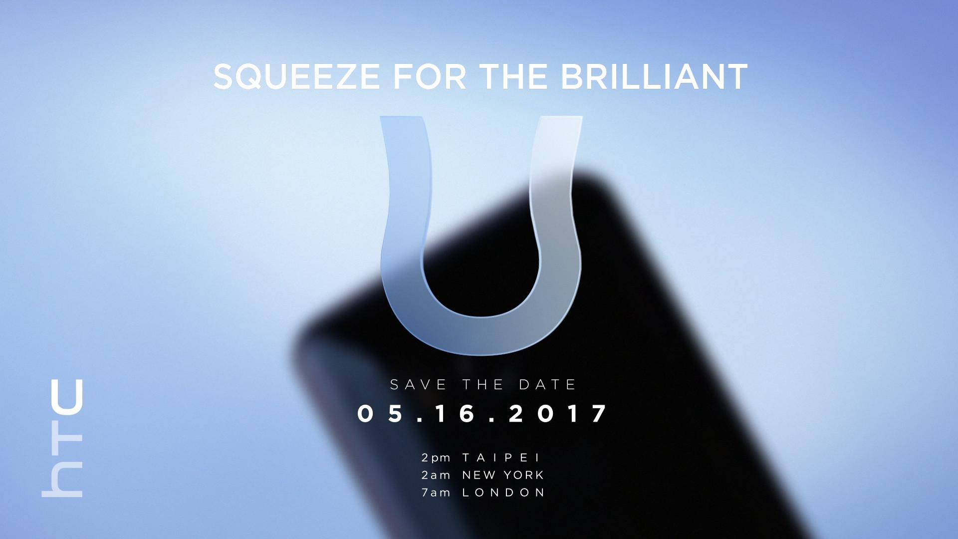 HTC U确定5月16日公布:2020年最大端HTC手机上就它了?