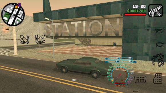 贯穿侠盗猎车手GTA三部曲的冷知识,你知道几个?!