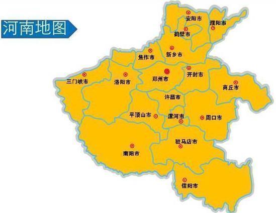 河南省一个县,人口超120万,名字是皇帝改的!