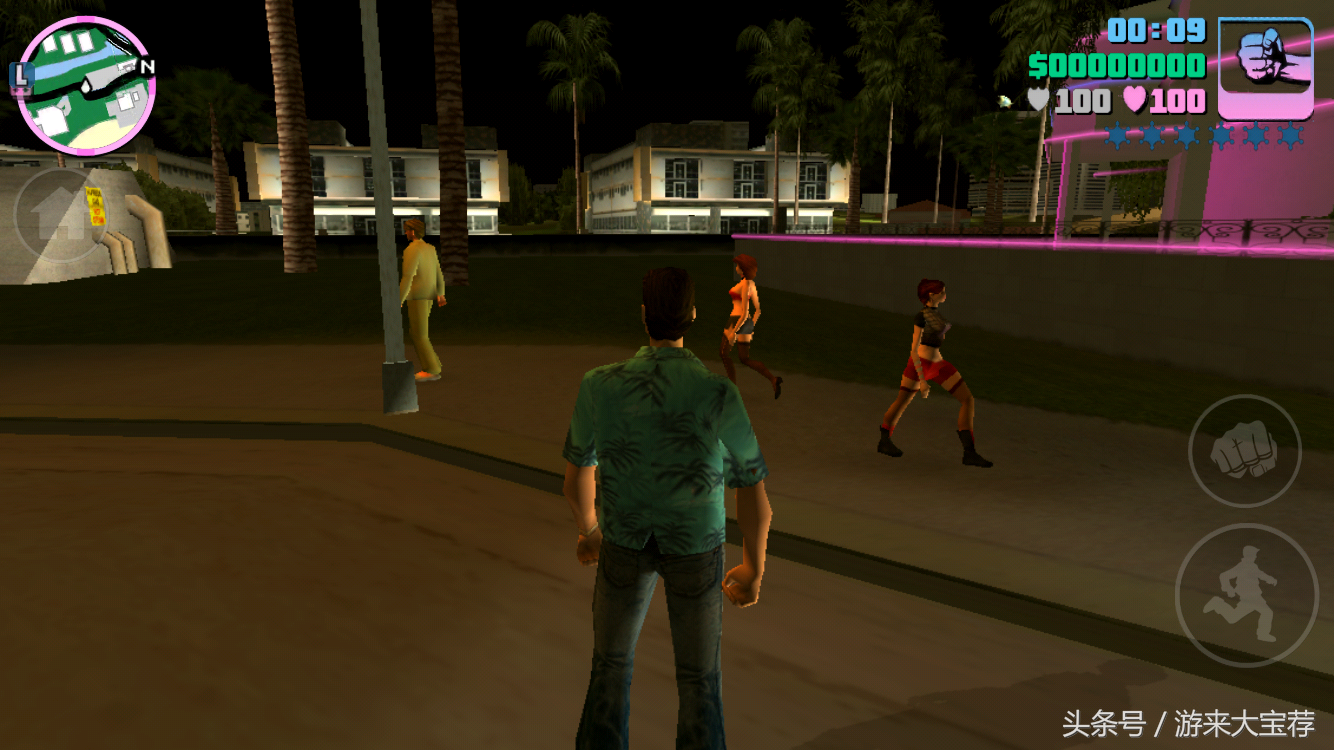 gta Guilty City novice must-have knowledge points, take you quickly into the sinful city world