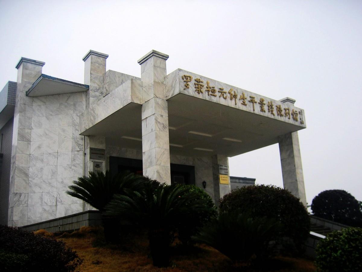 罗荣桓故里,中国土菜名县:湖南衡东