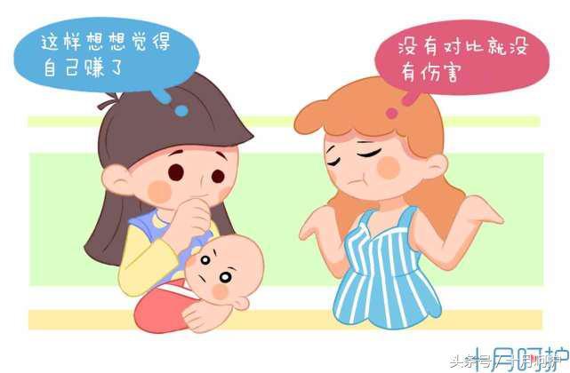 从备孕到分娩,算算生一个孩子到底要花多少钱