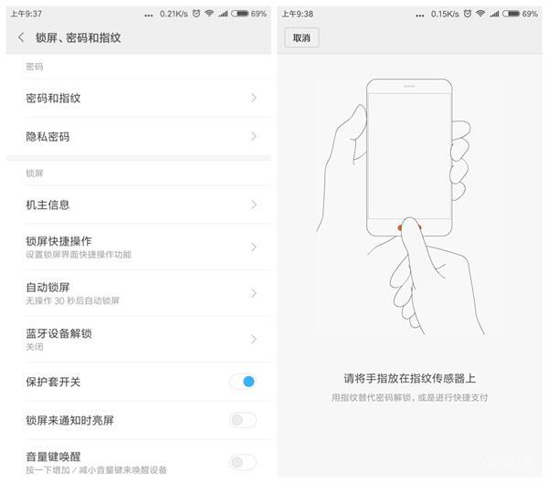 小米手机4C应用一个月后:特性平稳触感佳,充电电池续航力是薄弱点!