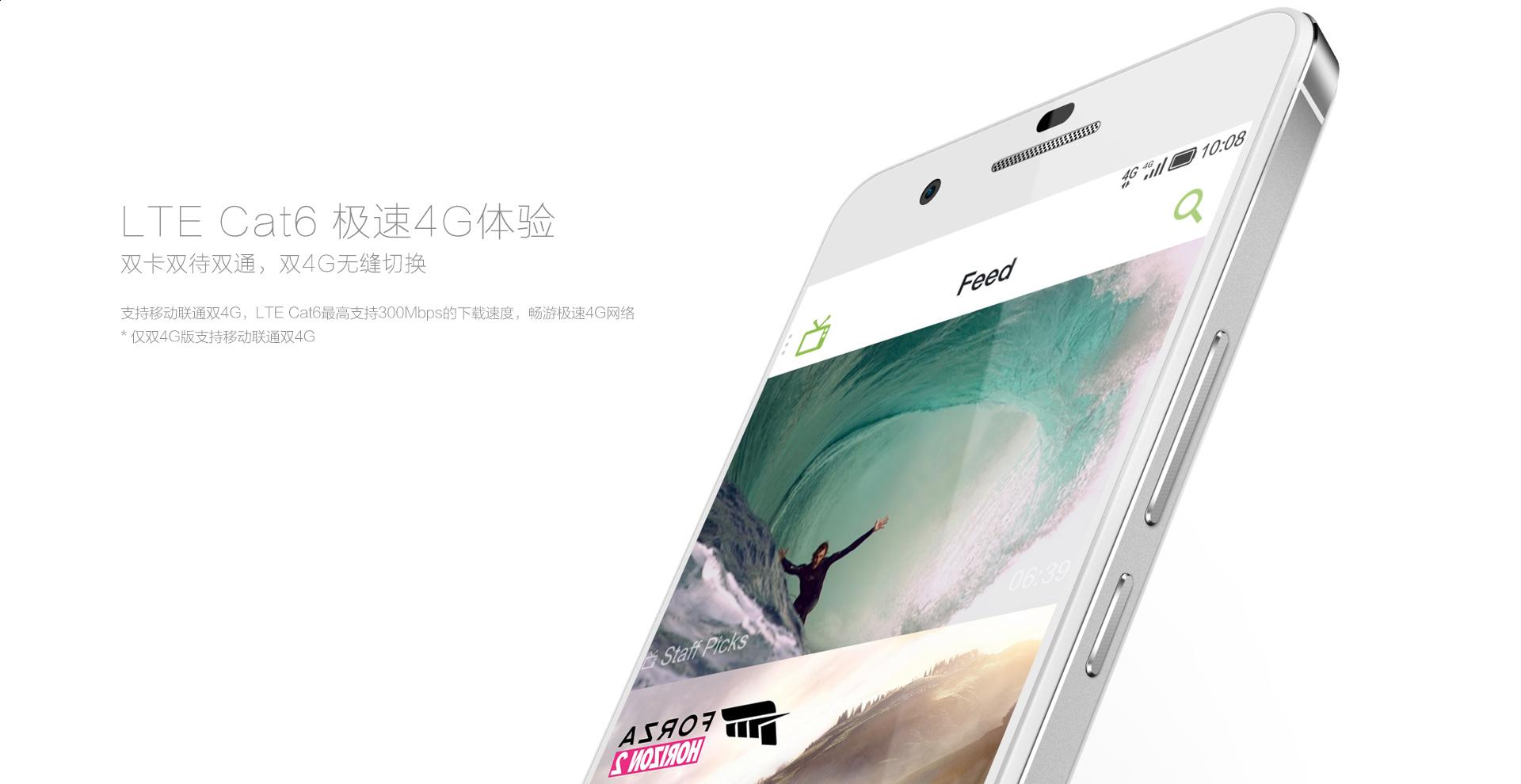 造型设计能够 跟iPhone6Plus匹敌的国产智能手机都有哪些?
