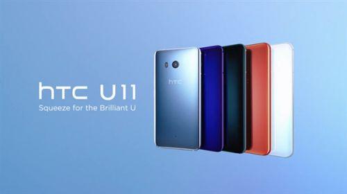 HTC U11中国发行版市场价曝出:64GB版4599元