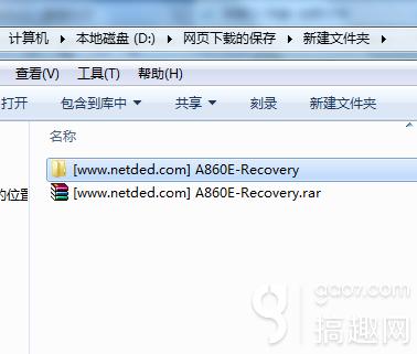 联想a860e刷recovery实例教程(文图)