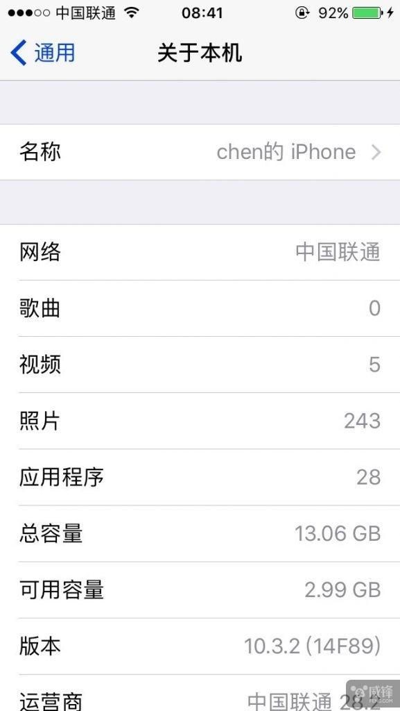 果粉iPhone 5并用五年iOS 6:升iOS 10后..
