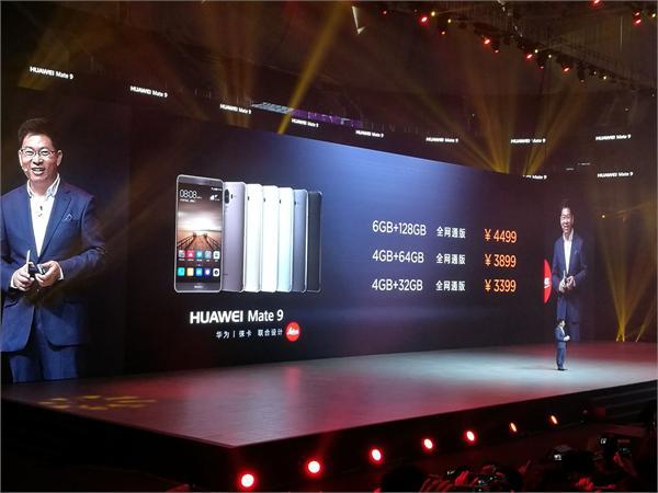 华为公司Mate9/Mate9 pro中国宣布公布 扯开安卓系统新的时期