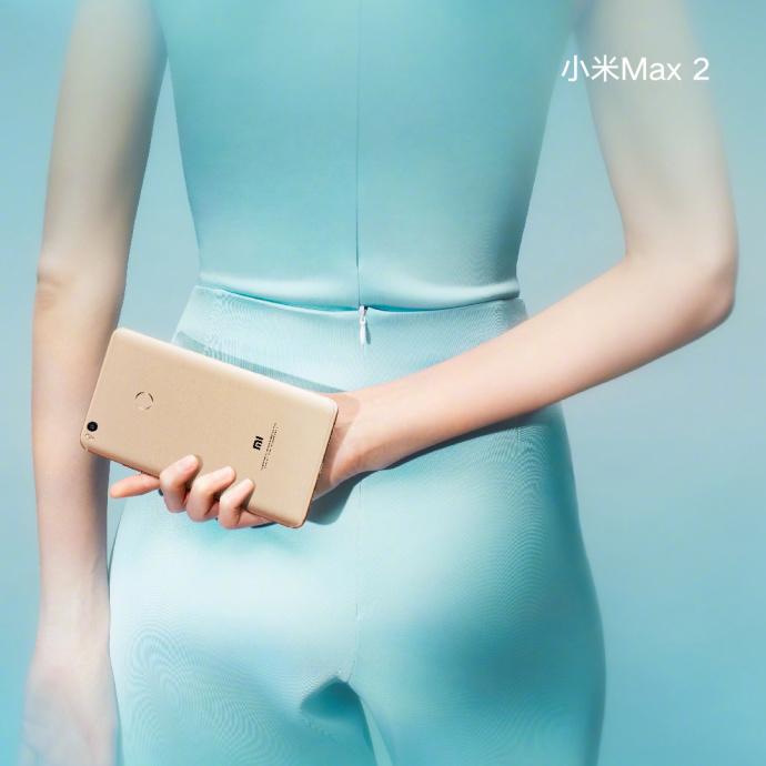 5300mAh小米手机Max2公布:骁龙625,1699元超级!