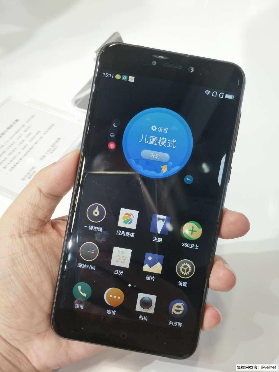 360手机N5s公布:外置双摄像头 8GB 大运行内存,仅1699元
