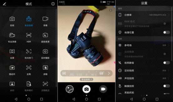 华为公司nova2测评:颜值爆表,让钢铁直男也迷上自拍照!