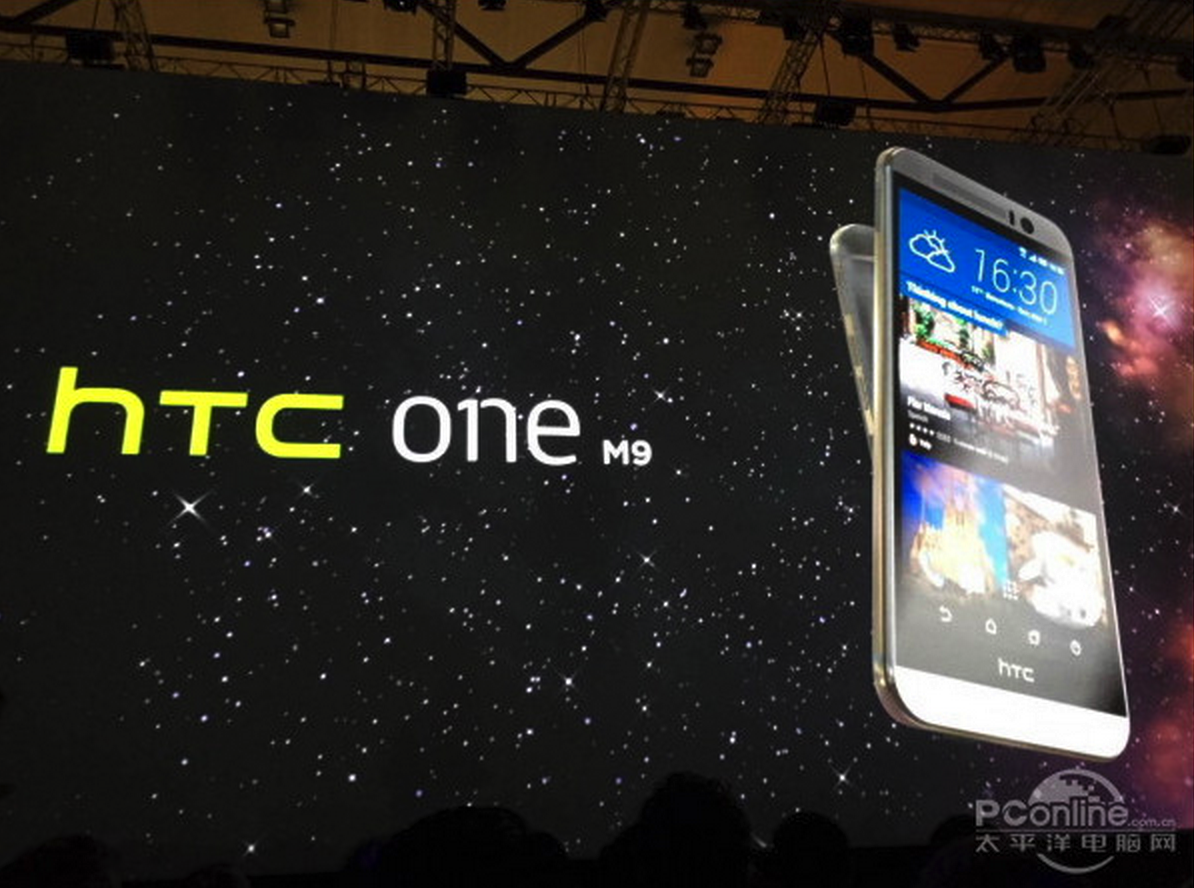 好设计方案的經典持续 HTC One M9的变与不变