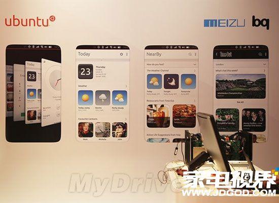 新版魅族MX4正式亮相 与Flyme风格截然不同