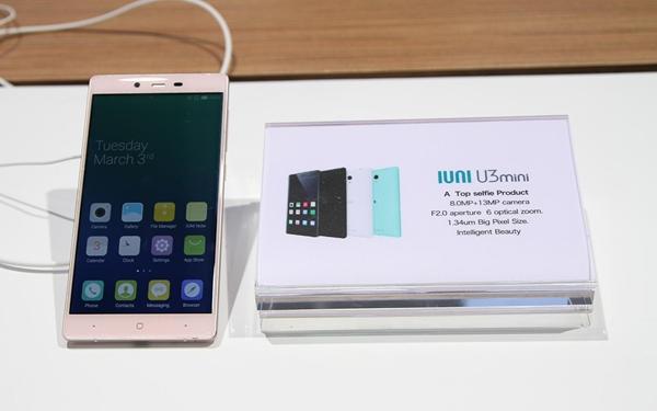 更美观大方!只比U3划算一元 IUNI U3 mini版将要上市