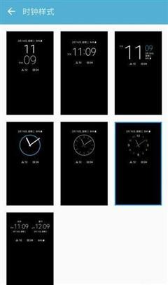 无可挑剔 三星Galaxy S7/S7 Edge体验