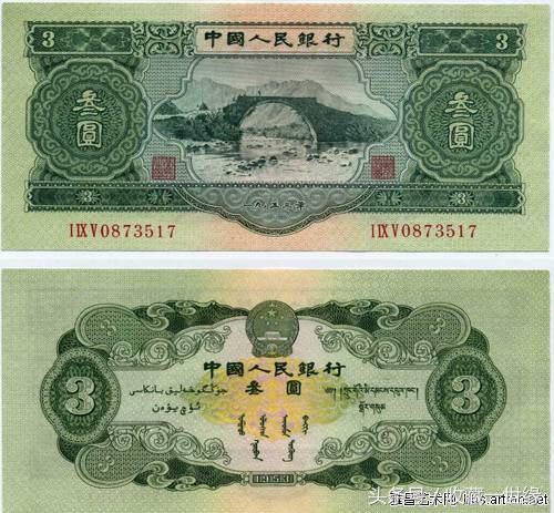 绿色纸币为什么都这么值钱,你手里有哪些绿色纸币