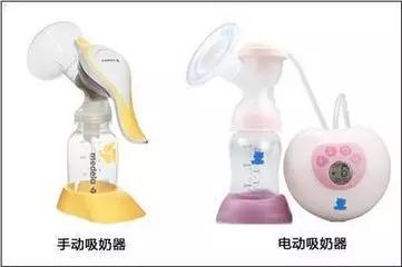 吸奶器的作用,吸奶器有必要买吗?