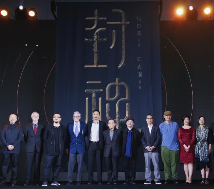 《封神三部曲》若何打造中国的重工业片子