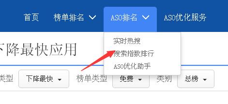 ASO114工具使用指南,开发者常用优化工具