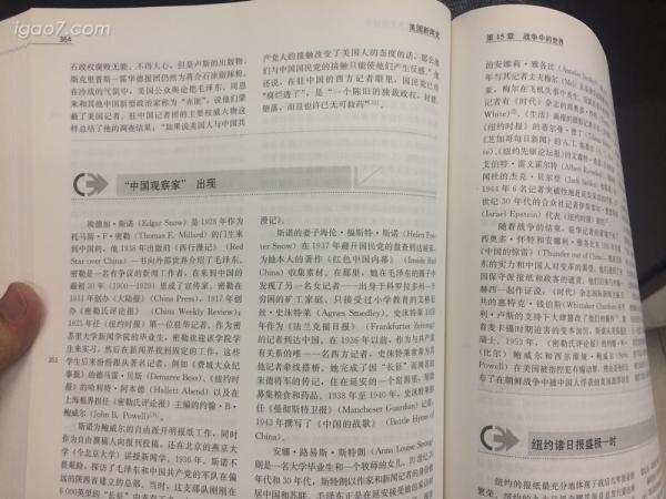 中国发行三星S6入门:不能不知道的3个出现意外发觉!