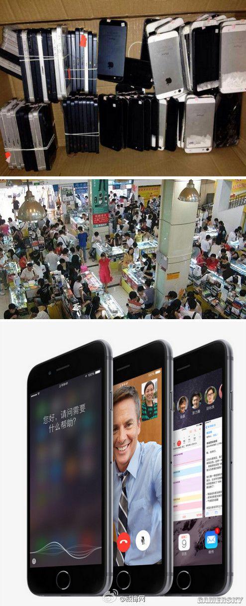 旧iPhone能救了!苹果手机官方将在内地发布新旧置换服务项目