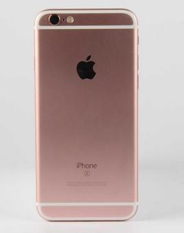 2000元下手港行iPhone6s!只求感受最新系统!