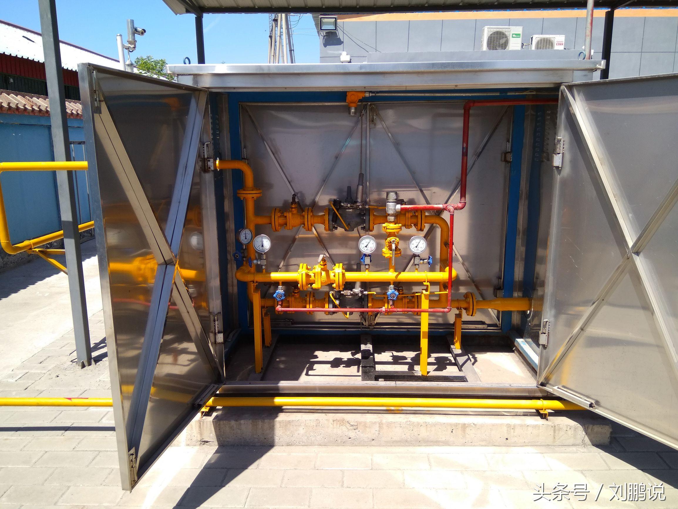 申請銷售燃氣凈化器需要什么前置許可?