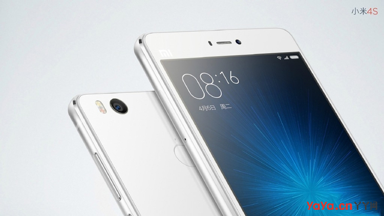 一块夹层玻璃的造型艺术之行,1699 元小米手机 4s店 宣布公布