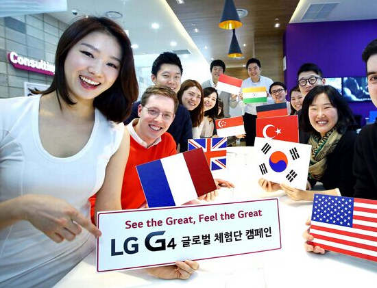新游戏玩法!LG将让4000位顾客提早感受旗舰级LG G4