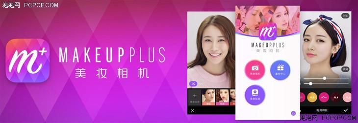 自拍照升級/2019年4月10日开售 美图照片M4宣布公布