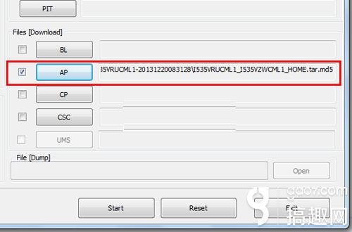 三星g9209刷机教程_三星g9209线刷官方网系统软件包的方式