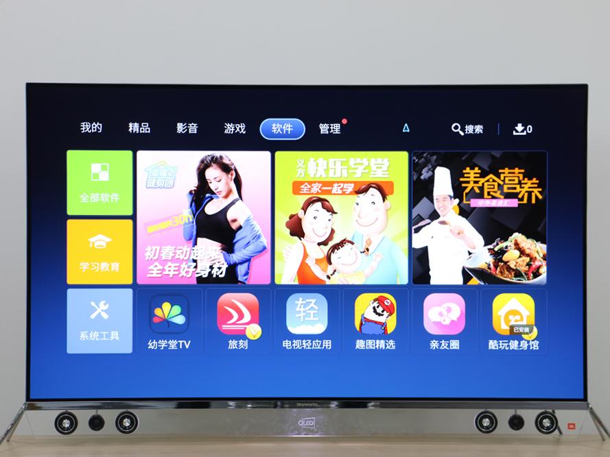 到底买谁好? 55吋高档电视机新品上市