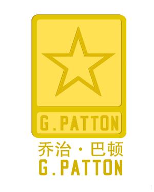 【乔治·巴顿标志LOGO】乔治·巴顿车标图片及含义