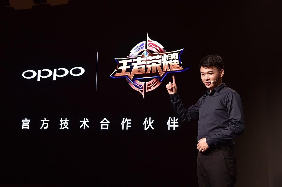 骁龙660 8GB大运行内存,OPPO R11 Plus获腾讯王者荣耀亲睐