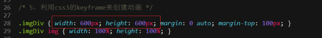 HTML5+CSS3实现图片的放大/缩小